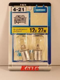 小糸 4-21 P4574