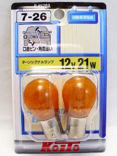 小糸7-26 P4570A