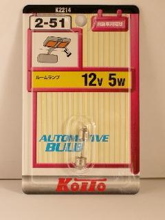 小糸 2-51 K2214 1個入