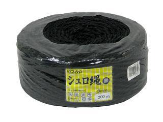 エコランド シュロ縄 3×200m 黒
