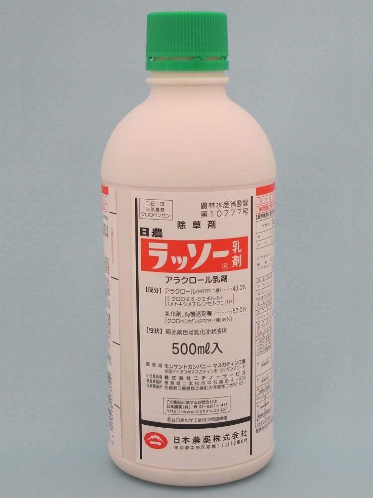 ラッソー乳剤 500ml