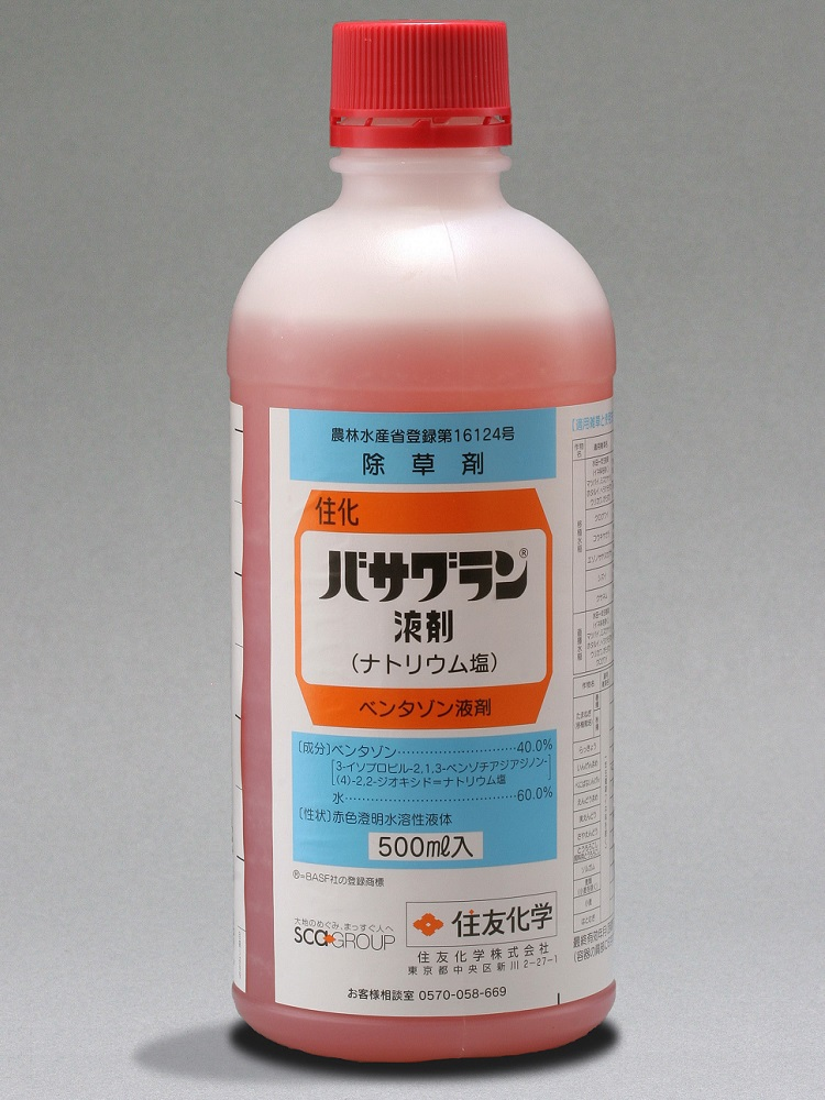 バサグラン液剤 500cc