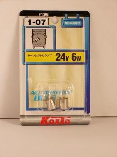 コイト1-07P1363 24V6W G14