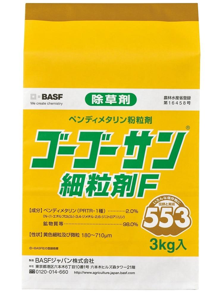 ゴーゴーサンF細粒剤 3kg