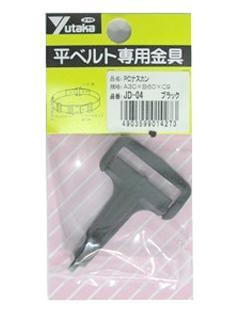 先端金具 PCナスカン JD-04
