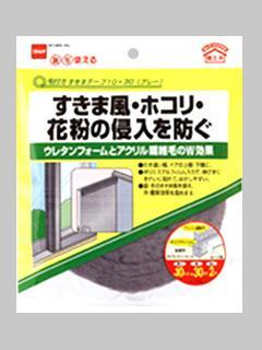毛付すきまテープ 10mm×30mm×2m グレー E390