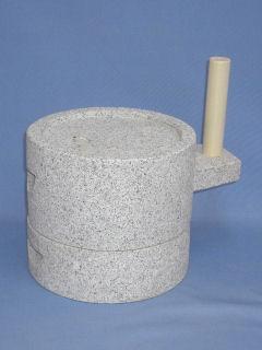 みかげ石 挽き臼 24cm