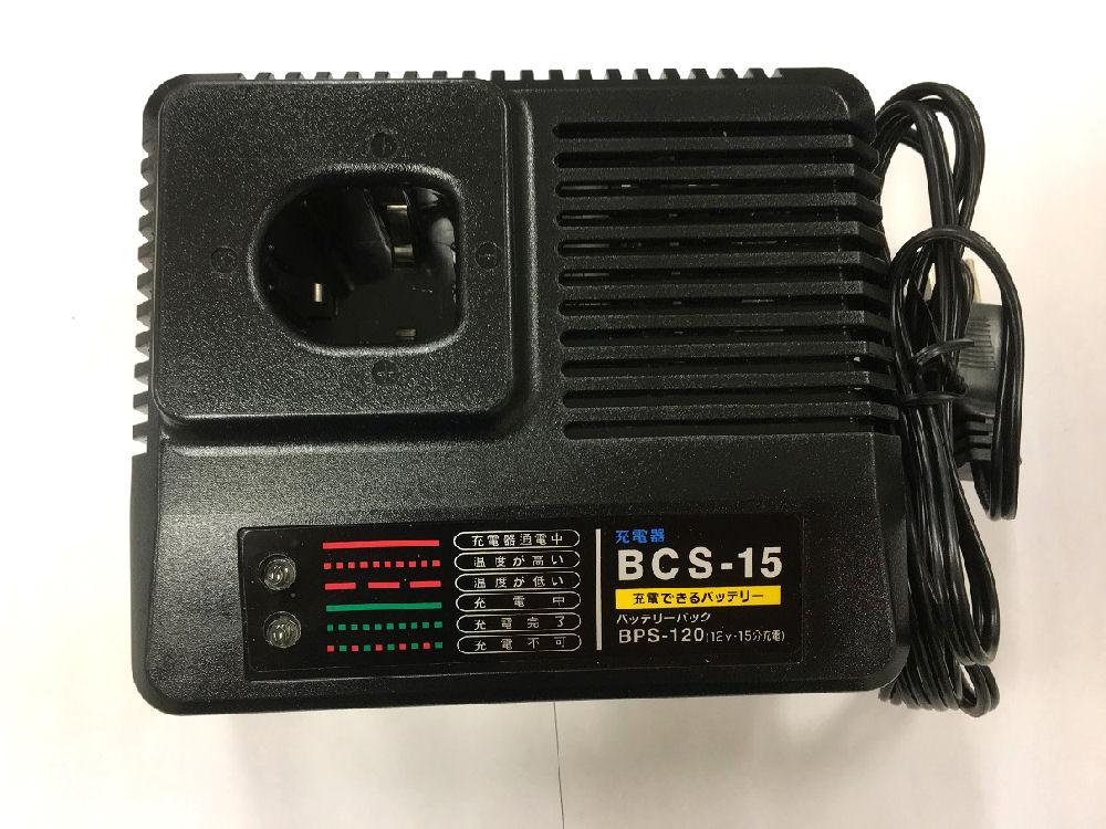 新興製作所 充電器 BCS-15