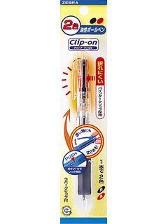 ゼブラ 2色ボールペン クリップオン