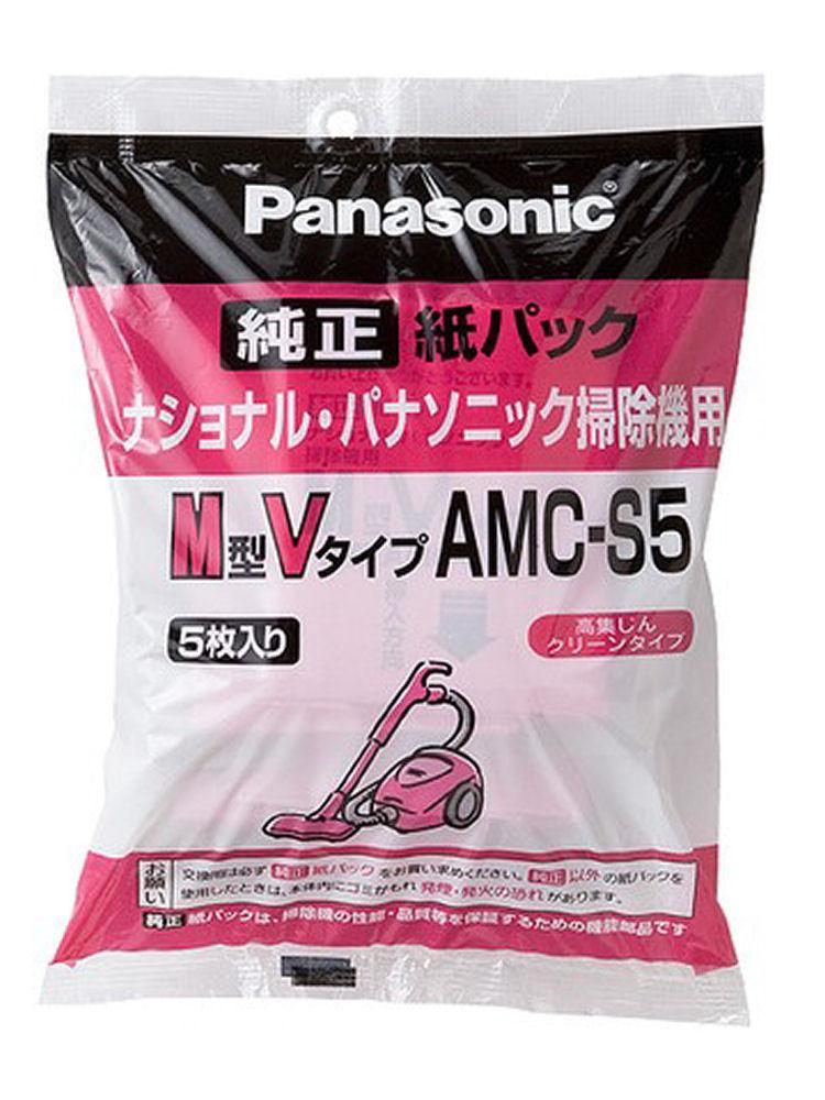 パナソニック 掃除機紙パック AMC-S5