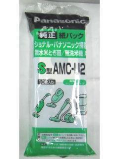 ナショナル・パナソニック掃除機用・無水米とぎ器/無洗米機用紙パック S型AMC-U2 10枚入