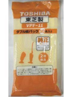 東芝純正掃除機紙パック VPF-11 10枚入