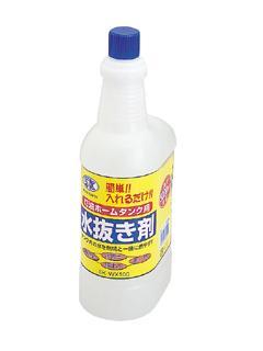 SK灯油ホームタンク水抜剤SK-W×500