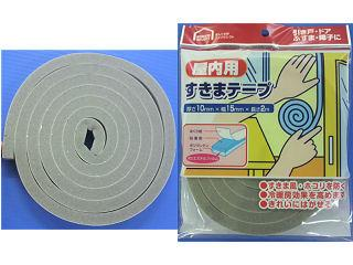 屋内用すき間テープ 幅15×厚さ10mm×長さ2m
