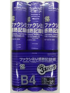 コクヨ FAX用感熱紙 B4 R2F-257A-30-3個入り