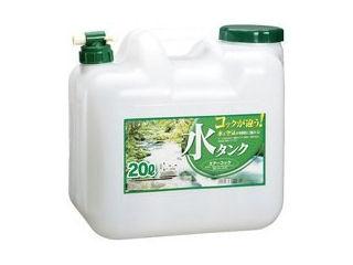 プラテック 水缶 コック付 20L