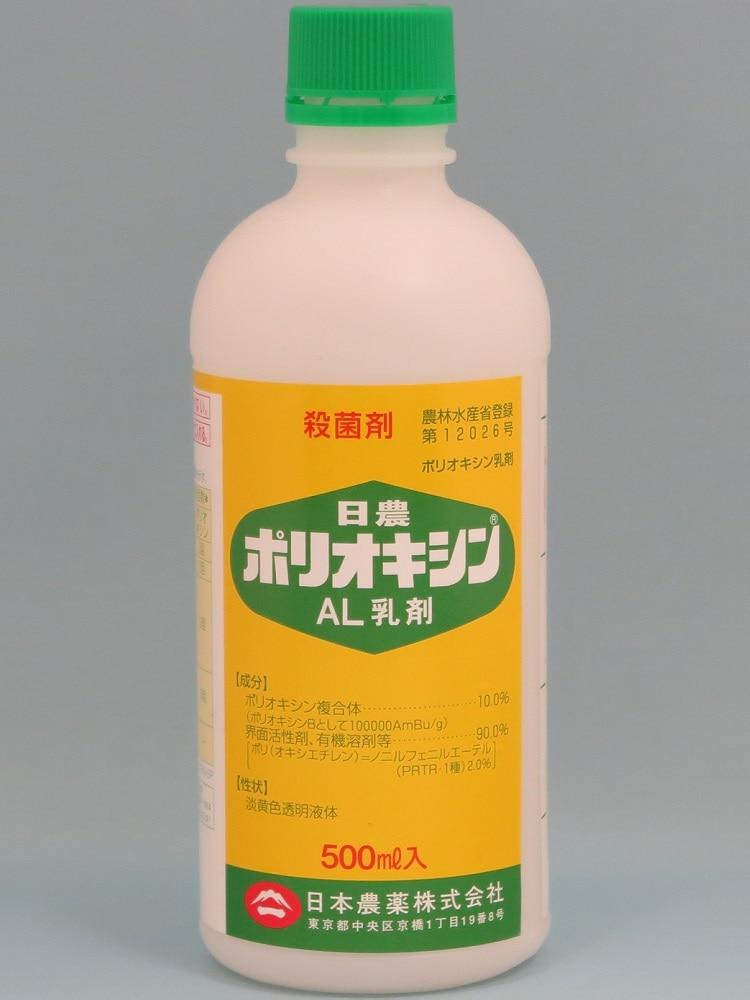 ポリオキシンAL乳剤 500ml