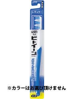 ライオン ビトイーン 歯ブラシ レギュラー かため