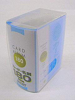 タップリホルダーカード SD-HCT-B8-B