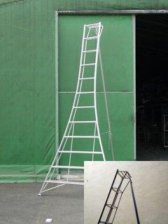 園芸三脚 GMK-360A 12尺