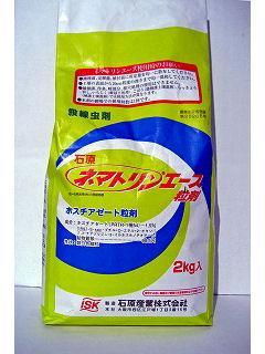 ネマトリンエース粒剤 2kg
