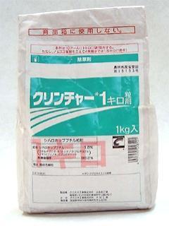 クリンチャー粒剤 1Kg