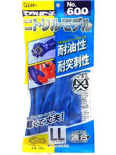 ニトリルモデル ST600 裏メリヤス LL ブルー