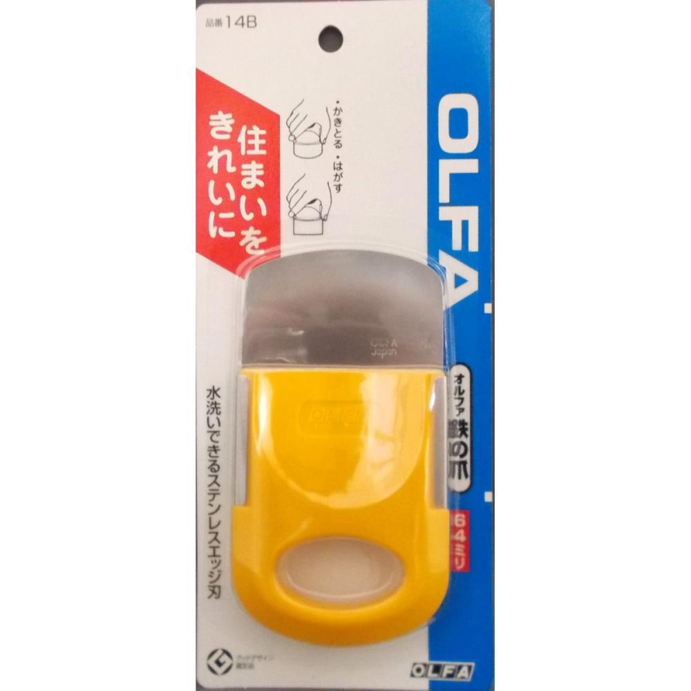 オルファ 鉄の爪 64mm