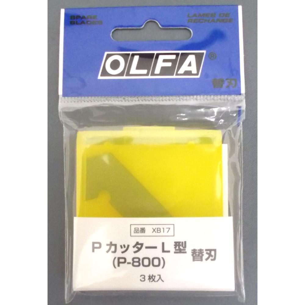 オルファ 替刃 Pカッター L型
