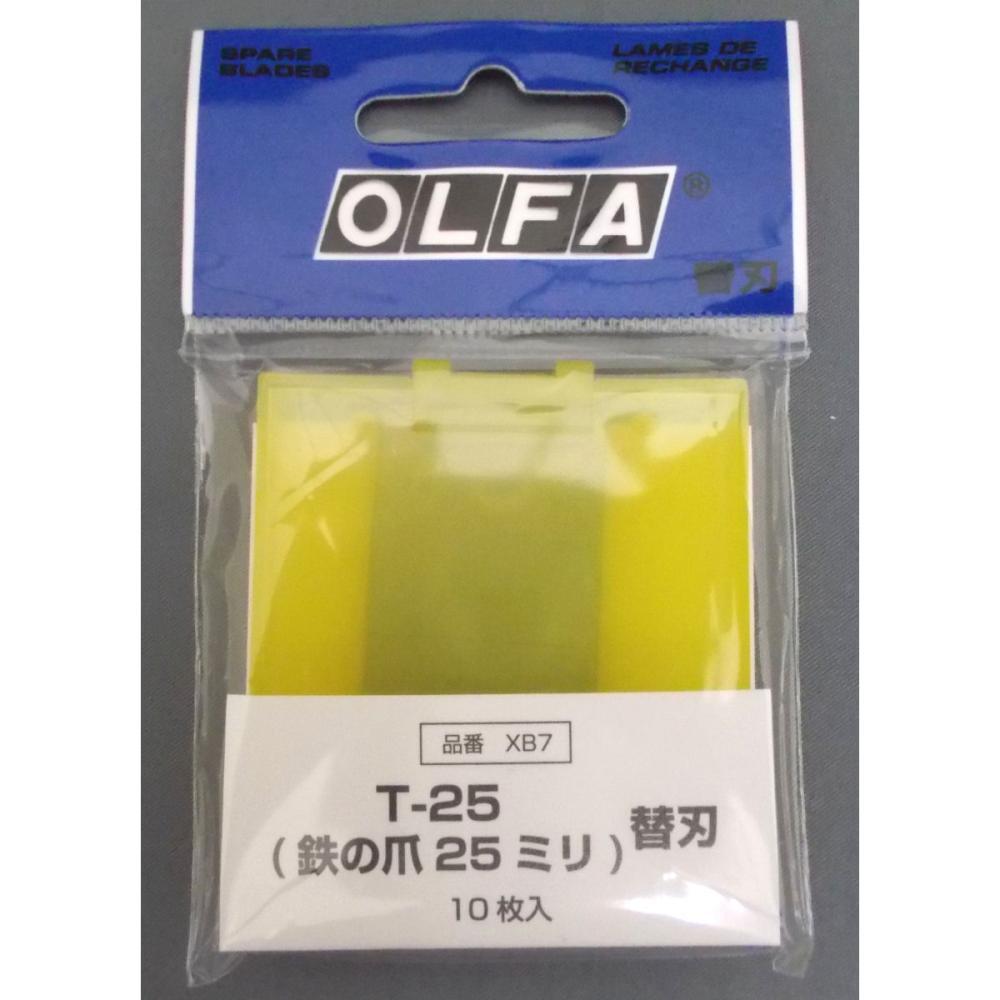 オルファ 替刃 鉄の爪 25mm (T-25)