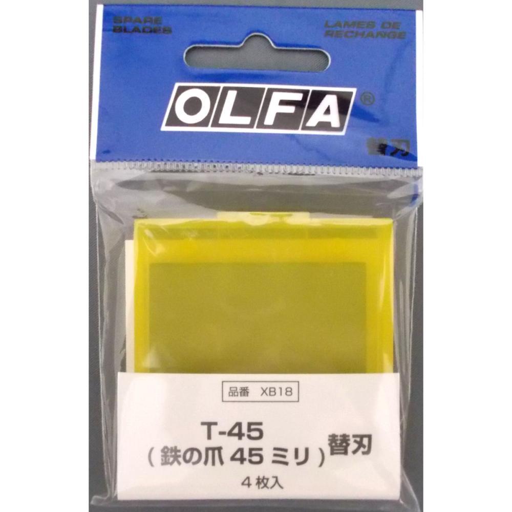 オルファ 替刃 鉄の爪 45