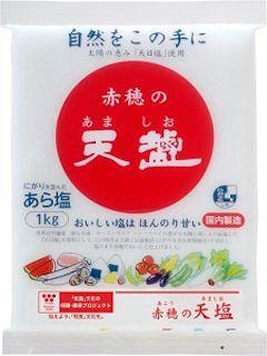 天塩 ポリ袋 1kg