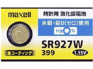 無水時計電池 SR927W 1個