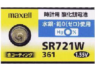 無水時計電池 SR721W 1個