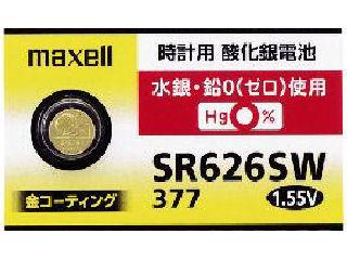 無水時計電池 SR626SW 1個