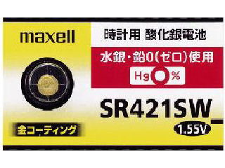無水時計電池 SR421SW 1個