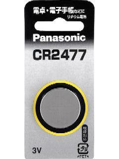 パナソニック コイン形リチウム電池 CR2477