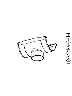F型集水器 105×60 各種