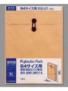 マルアイ 保存袋 角0マチ付 PH-10