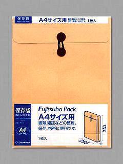 マルアイ 保存袋 角2 PH-12
