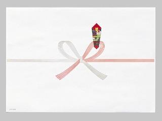 祝いのし紙 A4 マルアイ ノイ-N1A4