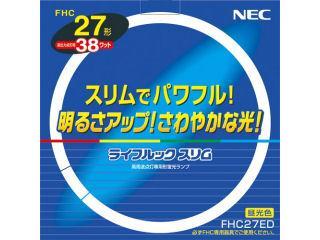 NEC ライフルック スリム FHC27ED 27形38W