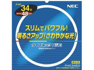 NEC ライフルック スリム 各種
