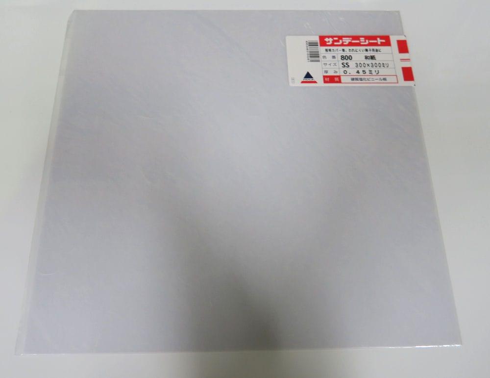PVC800ワシ 0.45 300角