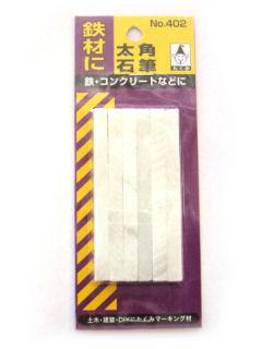たくみ 石筆 太角 NO.402