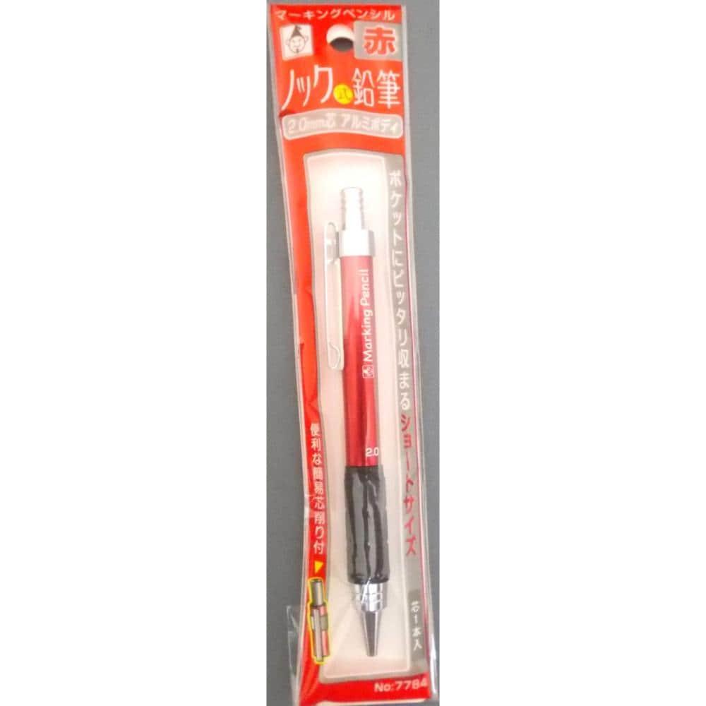 たくみ ノック式鉛筆 2.0 赤 No7784
