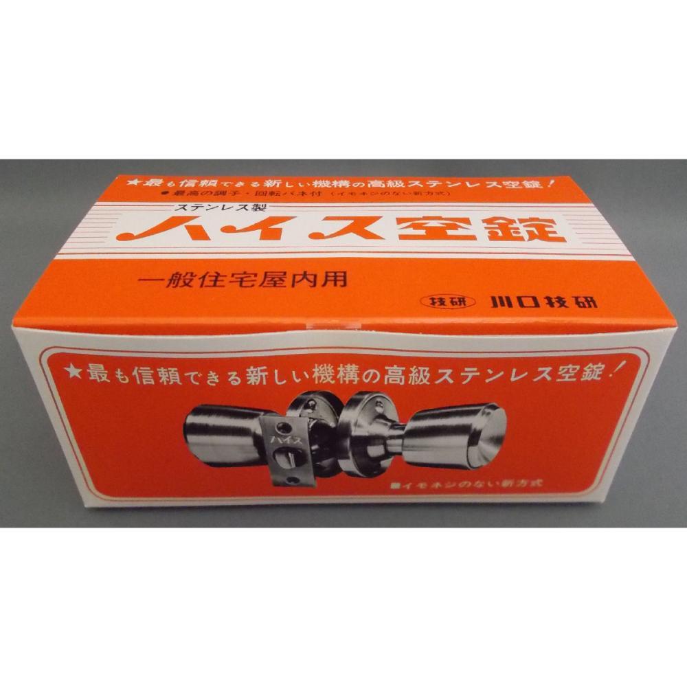 ハイス 空錠 BS60mm