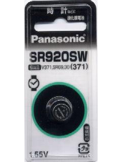 パナソニック 酸化銀電池 SR920SW