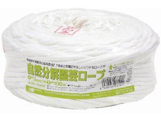 自然分解園芸ロープ 3mm×100m 白