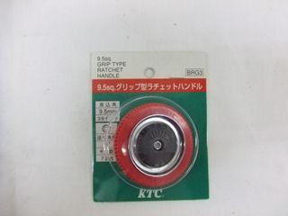 KTCグリップ型ラチェットハンドルBRG3